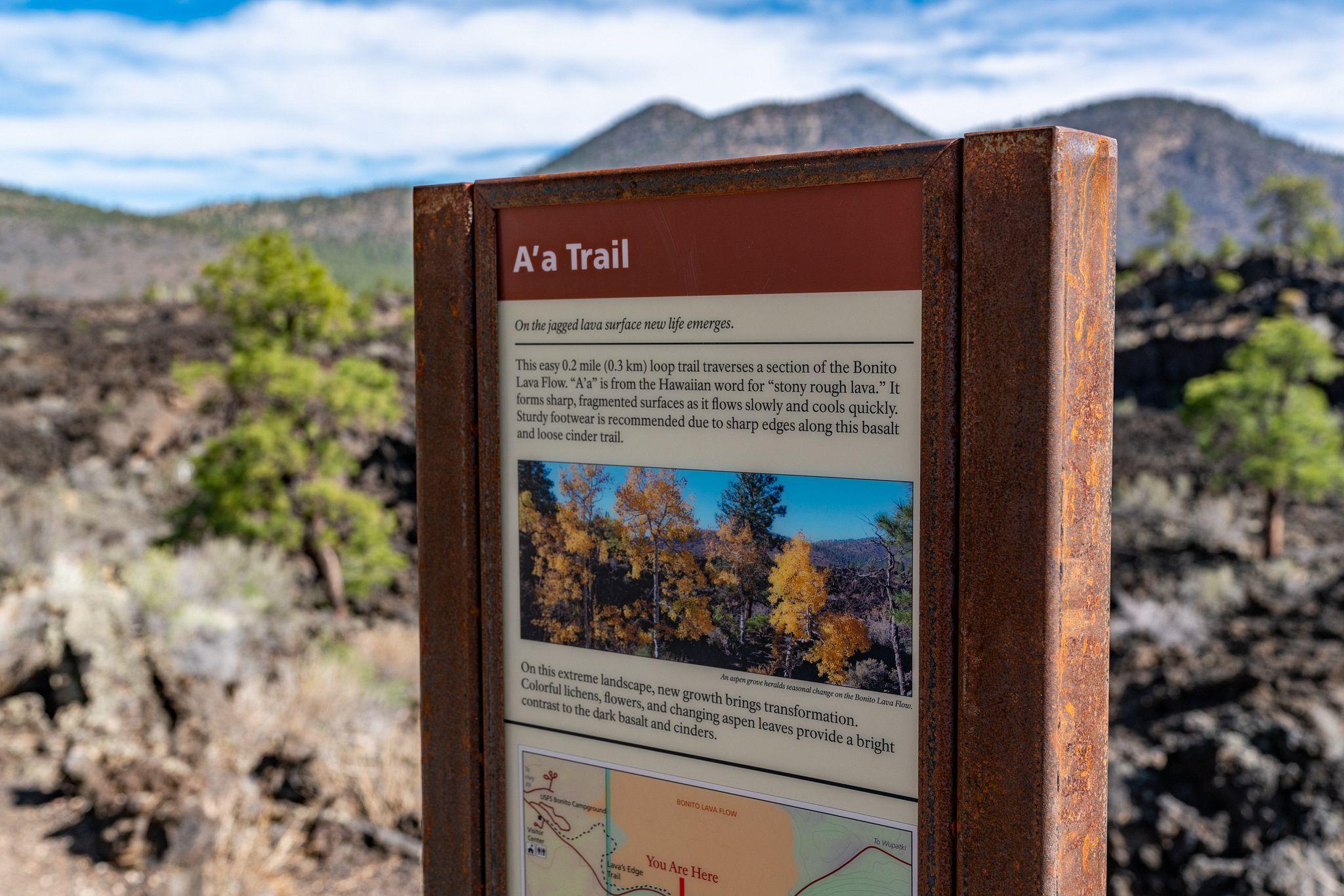 A'a Trail Sign