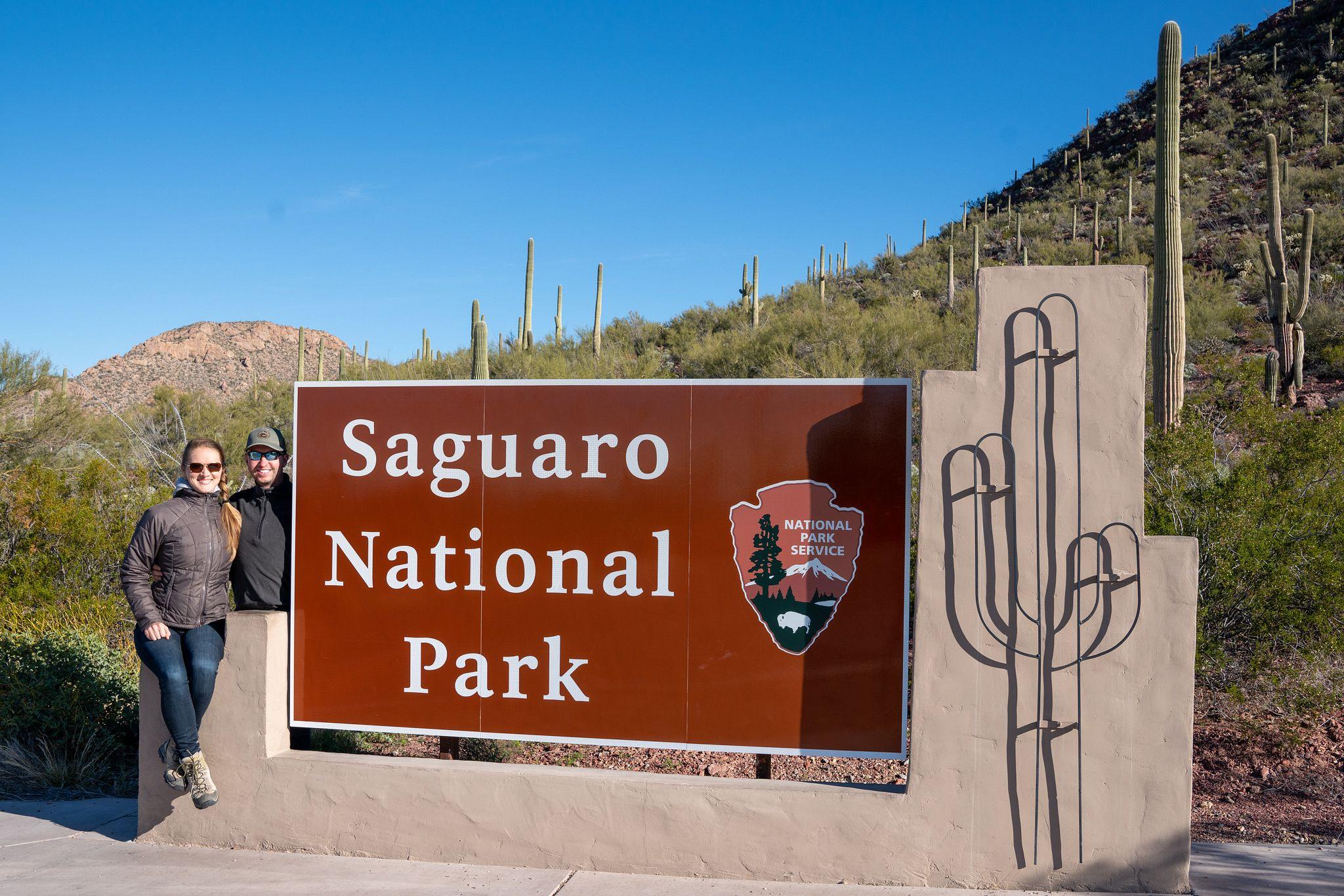 Entrance to Saguaro West